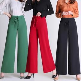 High Waist Drape Casual Pants  NSYY37399