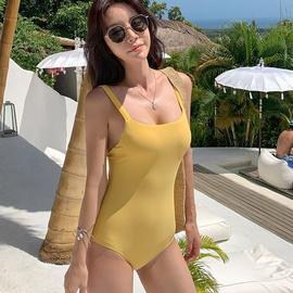 One-piece Solid Color Bikini NSHL37598