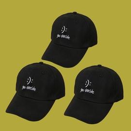 Sunshade All-match Black Baseball Cap  NSTQ37650