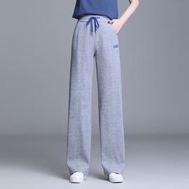High Waist Casual Wide-leg Sweatpants NSYZ37666