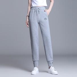 High Waist Loose Drape Casual Sports Pants  NSYZ37670