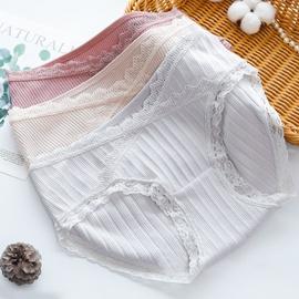 Low Waist Pure Cotton Underwear NSXY32483