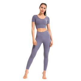 Breathable Slim Short-sleeved Yoga Suit NSDS37679