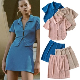 Solid Color Shirt High-waisted Skirt Suit NSLD38063