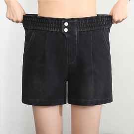 Spring And Summer New Washed Denim Shorts  NSYZ34590