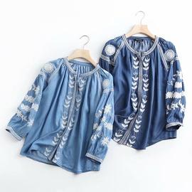Loose Short Tencel Embroidery Shirt NSAM34025