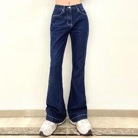 Fashion Open-line High Waist Bootcut Jeans  NSLQ34765
