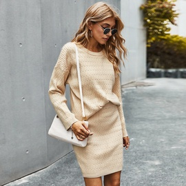 Winter Minimalist Solid Color Sweater Suit  NSDY34858