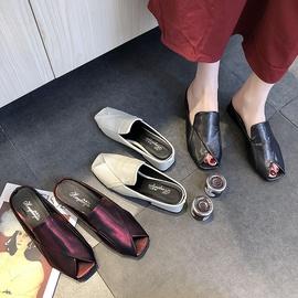 Fashion Flat Soft Bottom Light Non-slip Slippers  NSPE34992