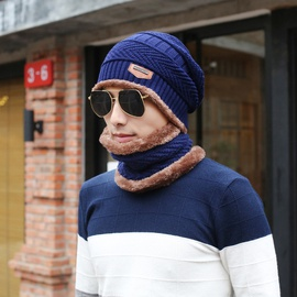 Fleece Thick Warm Knitted Hat Collar Two-piece  NSTQ34720