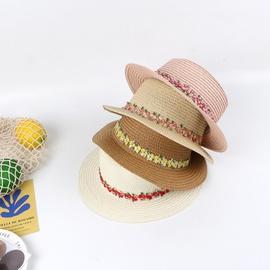 Parent-child Version Sunshade Straw Hat  NSTQ34737