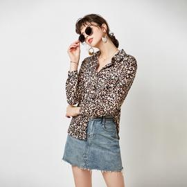 Leopard Print Long-sleeved Lapel Chiffon Shirt  NSGE35117