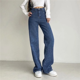 High Waist Solid Color Knit Stitching Jeans NSLD35159