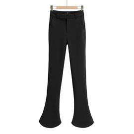 Fashion Denim Flared Pants  NSHS35385