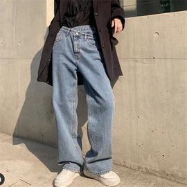 Asymmetric Waist Wide-leg Denim Pants NSHS35395