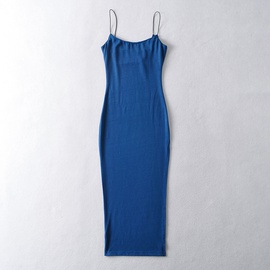 Sexy Stretch Tight-fitting Strap Dress NSHS35396