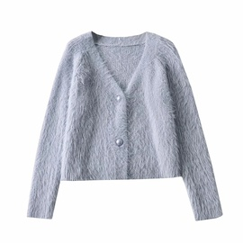 Fashion V-neck Two-button Mohair Loose Knitted Cardigan NSAC38401