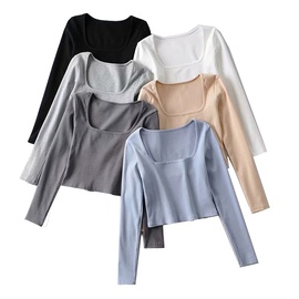 Stretch Slim Long-sleeved Solid Color Bottoming Shirt NSLD38507