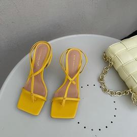 Fashion Simple Temperament Sandals  NSHU38583