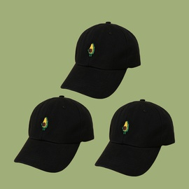 Cute Frog Baseball Shade All-match Casual Black Hat NSTQ41169