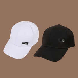Black Shade All-match Fashion Caps NSTQ41174