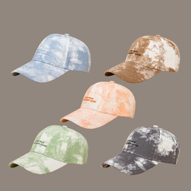 Fashion All-match Shade Baseball Cap  NSTQ41175