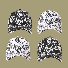 Fashion Alphabet Baseball Sunshade Cap   NSTQ41179
