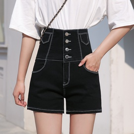 Fashion Stretch High-waist Denim Shorts  NSDT41251