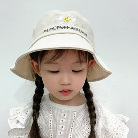Children's Fisherman Mesh Hat   NSCM41291
