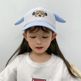 1-5 Years Old Children's Baseball Cap NSCM41294