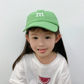 1-3 Years Old Children's Sun Cap NSCM41297