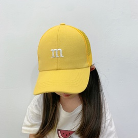 Children's Sunscreen Baseball Cap NSCM41298