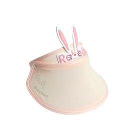 Children's Big-brimmed Summer Sun Hat NSCM41302