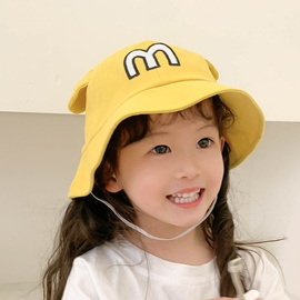 Children's Artoon Embroidered Sun Hat NSCM41307