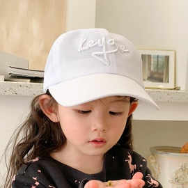 Children's Sunscreen Mesh Baseball Cap NSCM41308