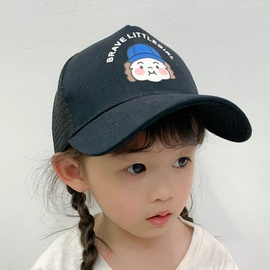 Printed Children's Sunscreen Cute Cap NSCM41310