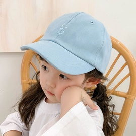 Children's Embroidery Sunscreen Cap NSCM41311