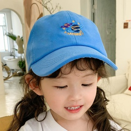 Summer Fashion Embroidery Children's Baseball Cap  NSCM41313
