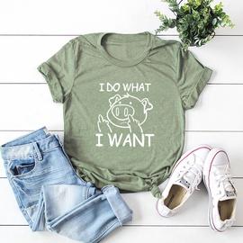 Pig Printed Comfortable Short-sleeved T-shirt NSSN41905
