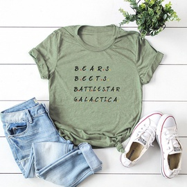 Comfortable Fabric Round Neck Letter T-shirt NSSN41917