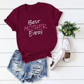 Casual Short-sleeved T-shirt  NSSN41931