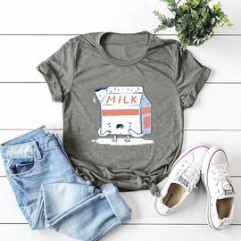 Cute Milk Plus Size Short-sleeved T-shirt NSSN41939