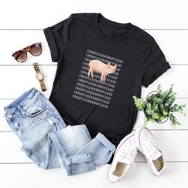 Oh My God Pig Printing T-shirt NSSN41945