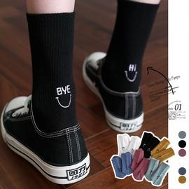 Candy Color Comfortable Tube Socks NSFN43159