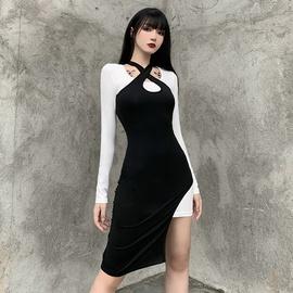 New Casual Sling Slanting Hem Dress  NSXE38669