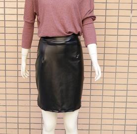 Bodycon Black PU Skirt  NSCZ38813