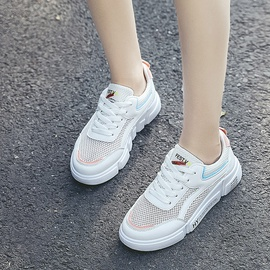 Hollow Net Breathable White Flat Sport Shoes NSNL43549