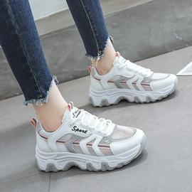 Mesh Gray Flat-bottomed Running Shoes NSNL43551