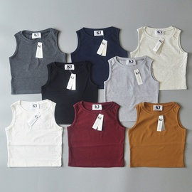 Summer Super Stretch Tight-fitting High-waist Vest NSAC44233