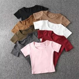 Sexy Tight Sports Round Neck Short Sleeve T-shirt NSAC44245